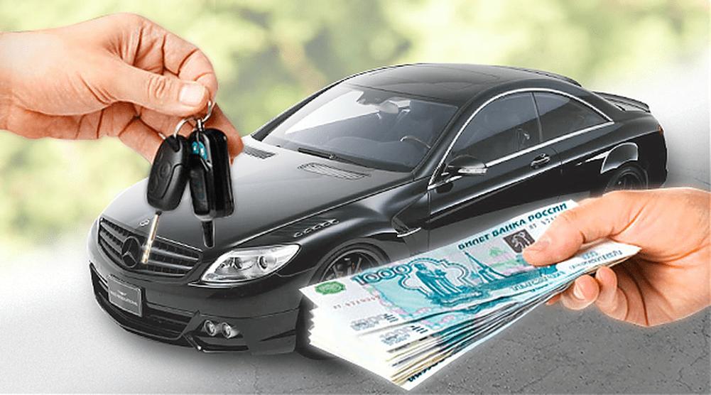 Купить автомобиль с пробегом.